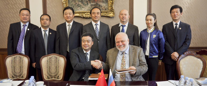 MPSU and and Weinan Normal University will establish a joint institute in China
