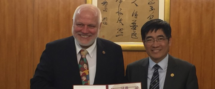Rector of MSPU – Alexey Semenov became the honorary Professor of East-China Normal University