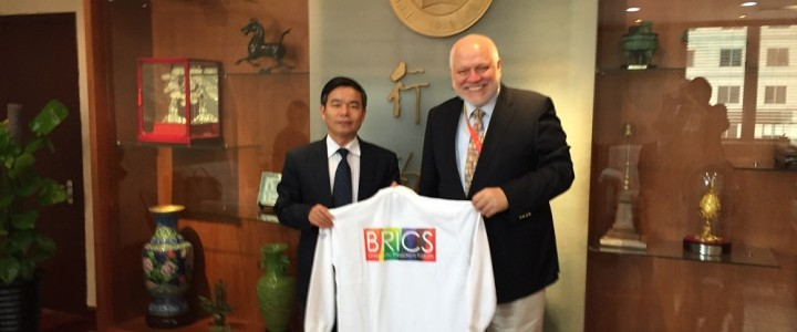 Forum of Rectors of BRICS countries was held in Beijing on the 17th  and 18th of October