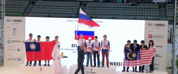 Results of the World Robot Olympiad WRO 2015 – Hooray Russia! We are among leaders!