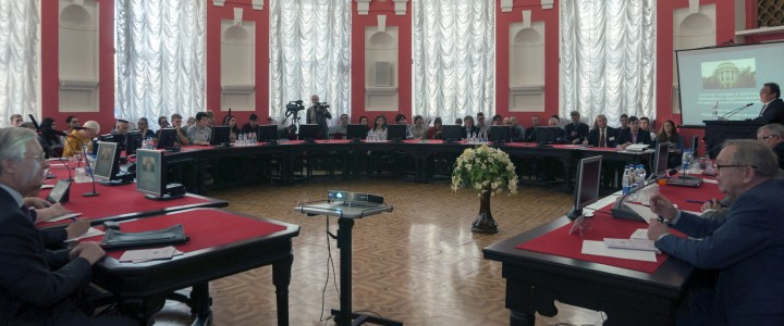 MSPU hosted a conference «Historic Site of Soviet society»