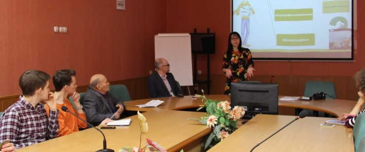 Workshop «Environment and ecological technologies in urban areas: EU policy and best practices»