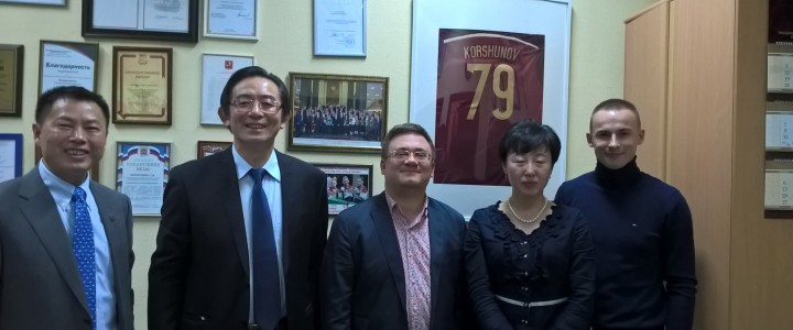 The delegation from East China Normal University at MSPU