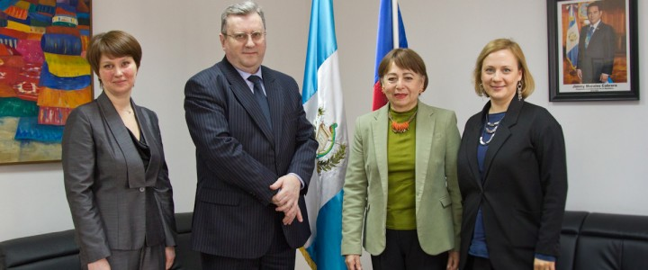 The development of cooperation with the countries of Latin America. MSPU Rector had a meeting with the ambassador of Guatemala in Russia