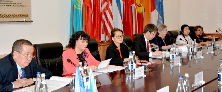 MSPU takes part in the process of accreditation of Kazakhstan Universities