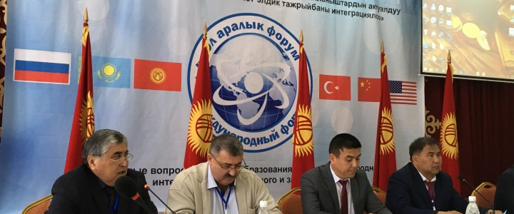 The southern Kyrgystan speaks Russian and study in Russian
