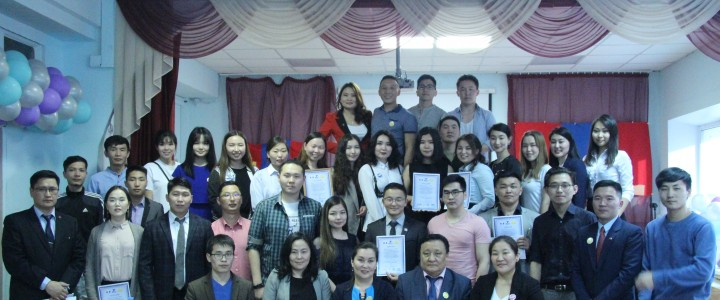 The V scientific and practical conference of Mongolian students was held traditionally at MSPU