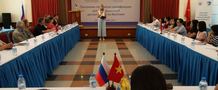MSPU lecturers in Russian centre for Culture and Science in Hanoi