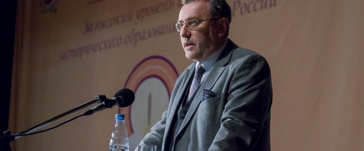 MSPU Rector spoke at a conference dedicated to the centenary of the Revolution in Russia