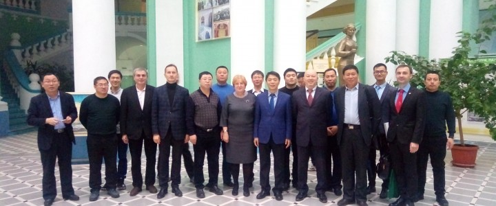 New directions of cooperation with China. Visit of delegation from Shanxi province to the MPSU