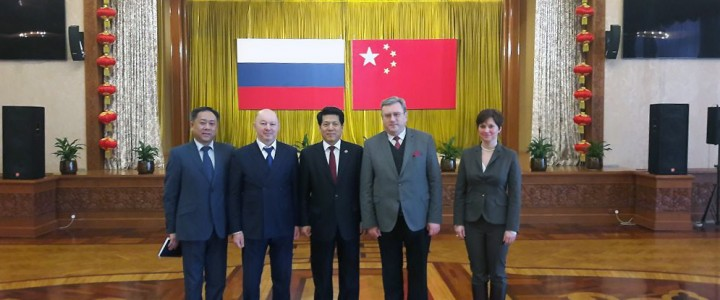 The meeting of MPGU delegation with the Ambassador of the People's Republic of China was held in a friendly atmosphere