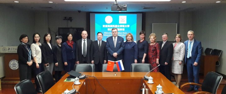 Next stage of the official visit MSPU delegation to the universities of China took place on 8th April