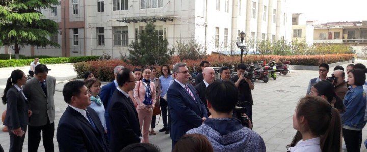MPGU delegation visit to the partner universities of China. The beginning