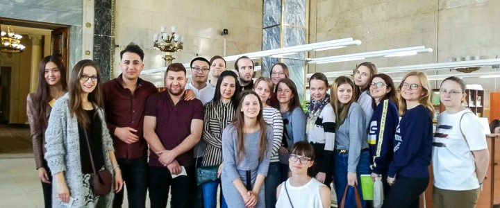 Foreign students of the Institute of Foreign Languages visited the Russian State Library