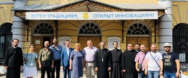 The representatives of Saint John of Damascus Institute of Theology of the University of Balamand (Lebanon) at MPGU