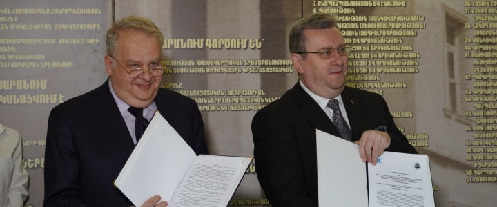 MPGU delegation visited Yerevan
