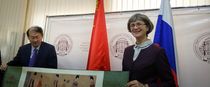 Shaanxi Normal University delegation visited MPGU