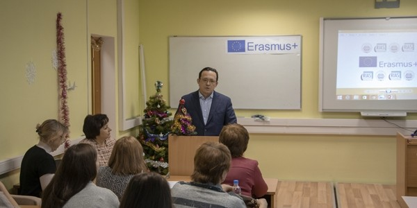 Jean Monnet Erasmus+ EU seminar on teaching immigrant children was held at MPGU
