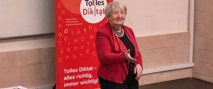 60 MPGU Students Took Part in «Tolles Diktat – 2019»