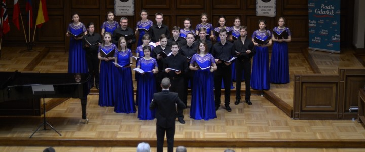 MPGU Chamber Choir Participated in VII International Choir Festival in Gdansk, Poland
