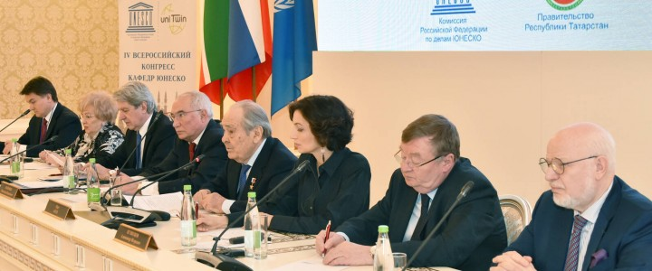 UNESCO Director-General Audrey Azoulay Participated in UNESCO Chair Congress in Kazan