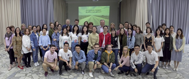 End of Summer School 2019