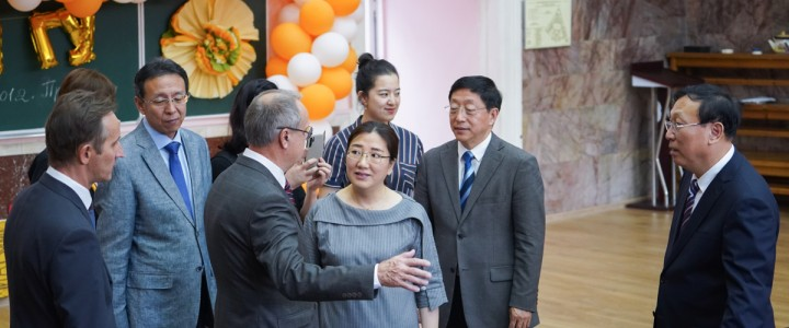 Shenyang Vice-Mayor visited MPGU