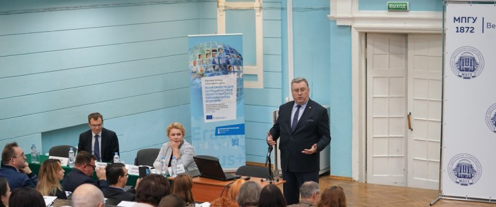 Erasmus+ Session: Prospects and Opportunities for Russian universities