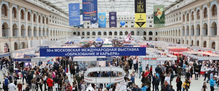 «Education and Career» Expo 2019