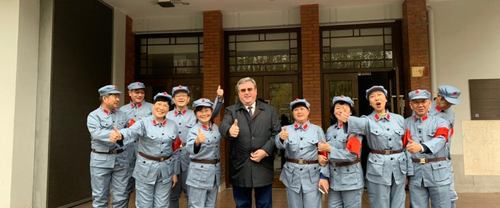 MPGU delegation in Shanghai Normal University