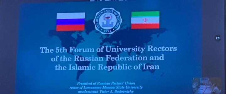V Forum of Russian and Iranian Universities Rectors