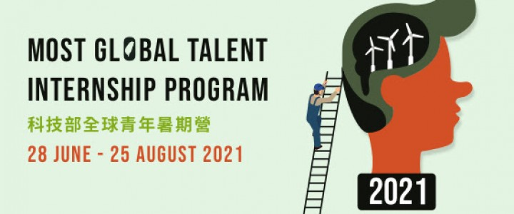 Global Talent Internship Program in Taiwan. Apply now.