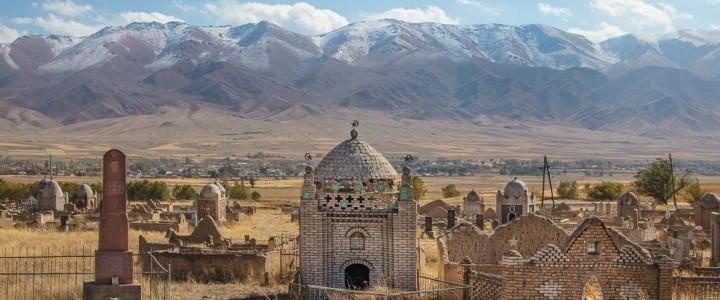 Strengthening ties between Russian and Kyrgyz pedagogical universities